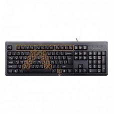 A4 Tech KRS-83 Wired Multimedia Keyboard